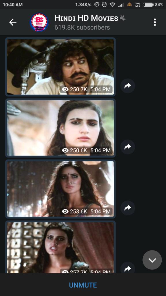 Movie Play Screenshot
